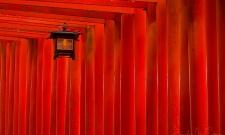 Torii Path Lantern