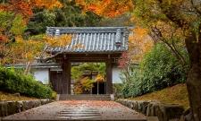 Upper Nanzen-ji Temple